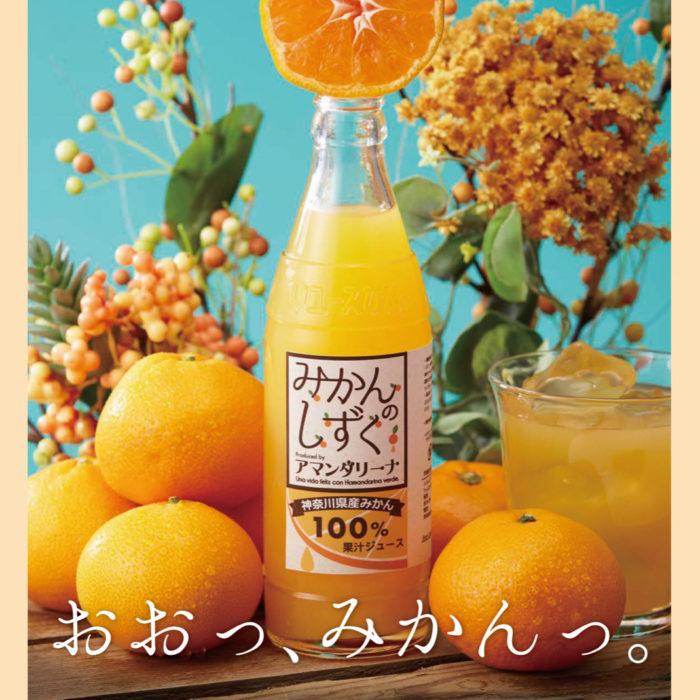 Advertisement - 20