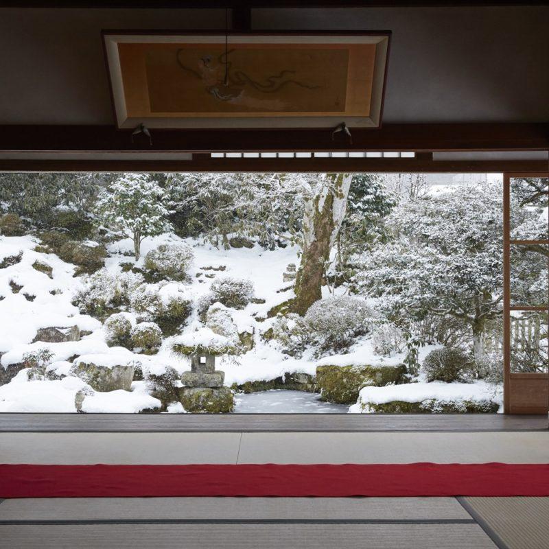 Kyoto - 13