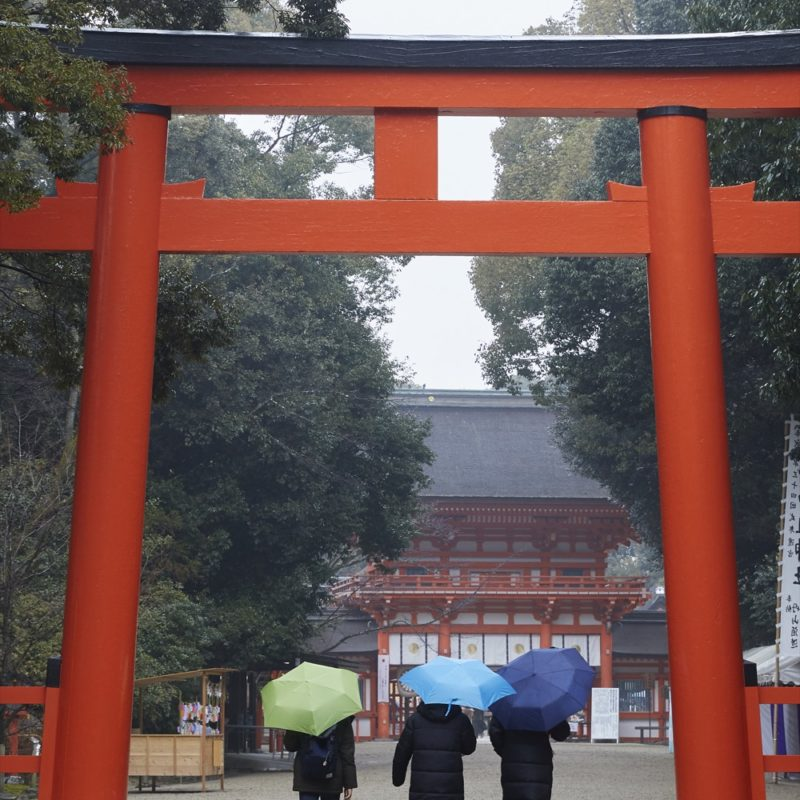 Kyoto - 14