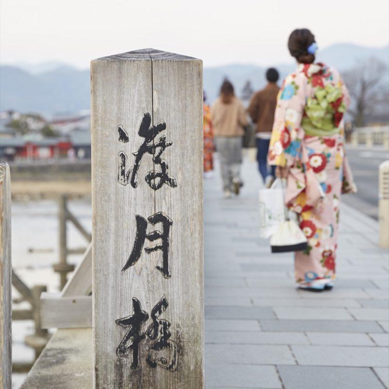 Kyoto - 18
