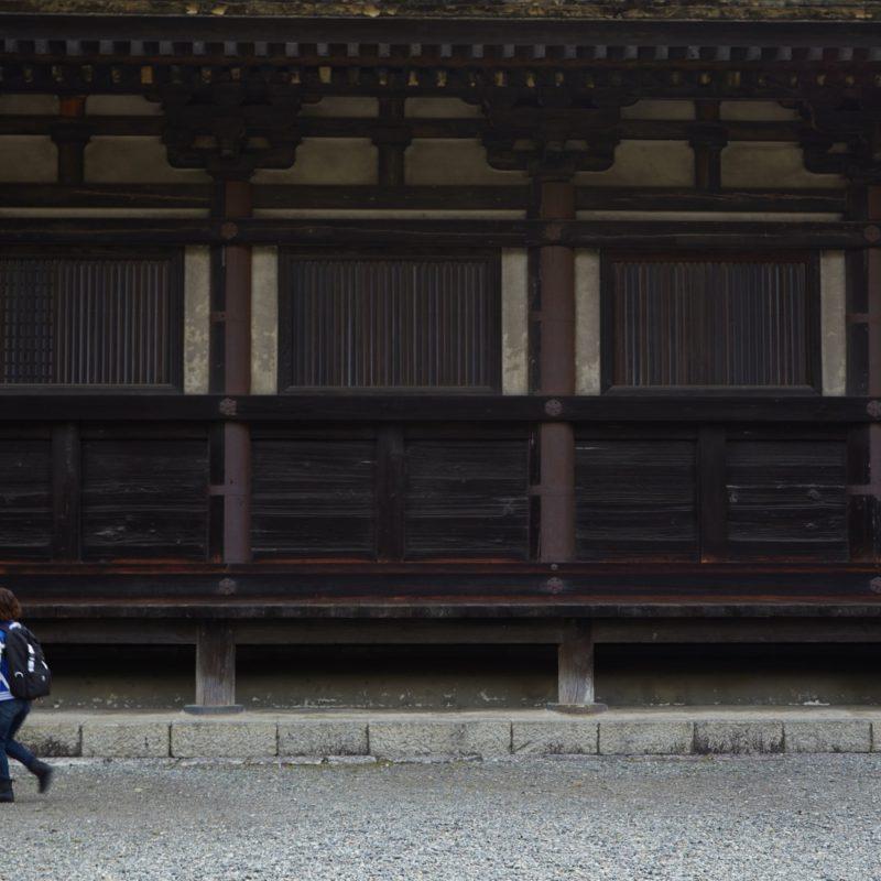 Kyoto - 4