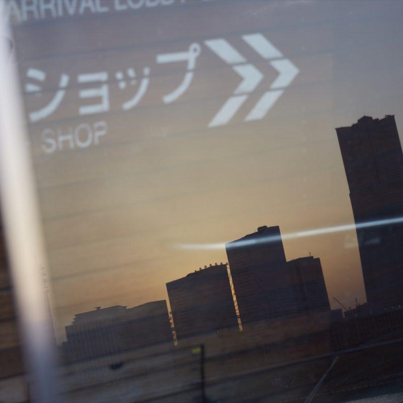 Yokohama - 10