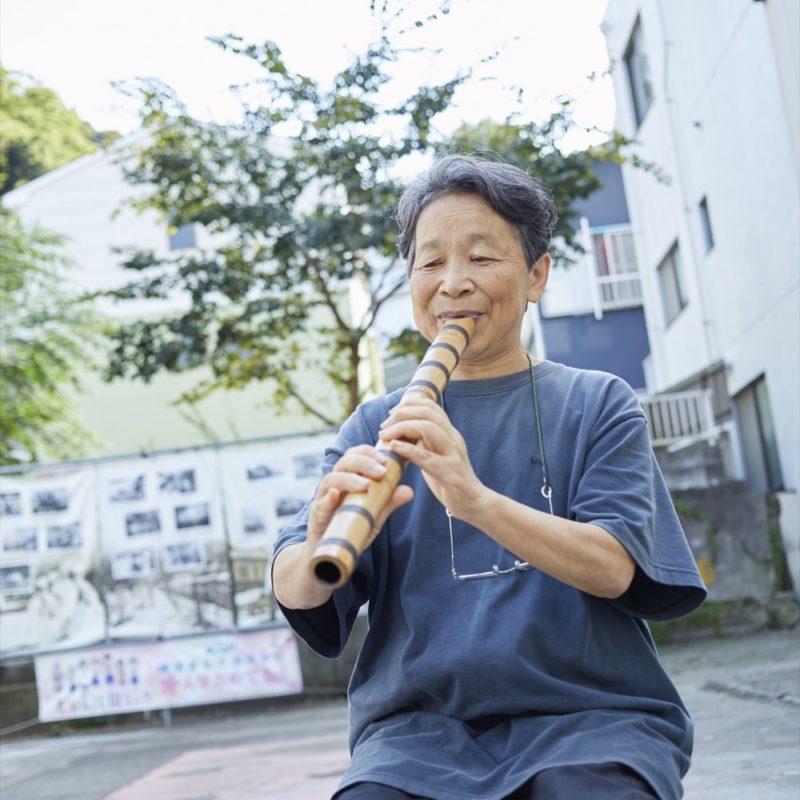 Yokosuka - 9